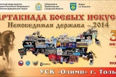 nepob_derzhava