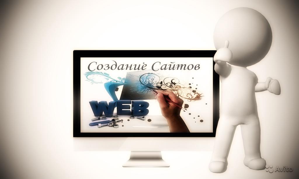 Создание и продвижение сайта: все включено, реклама в комплекте.
